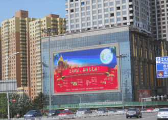 China Outdoor Fixed LED Display For Building Outside Full Color , Constant Current Driver supplier