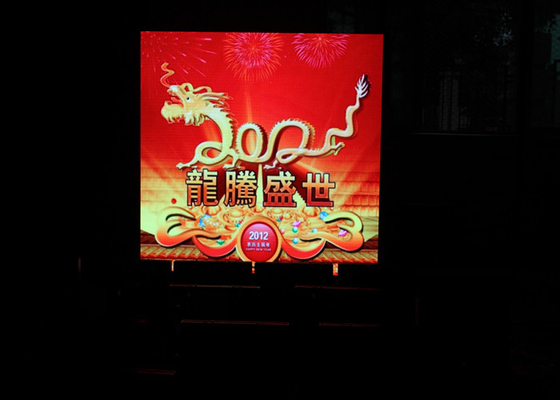 China Multi Function Indoor Stage LED Screen 4mm / Multi Color Led Display Board supplier