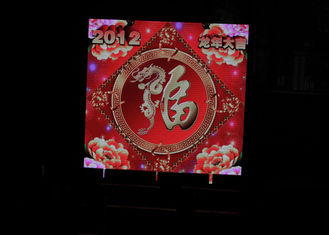 China 4mm Full Color Led Advertising Display Slim For Rental Events supplier