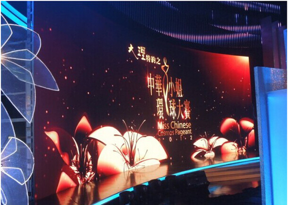 China P1.6 Indoor Full Color Led Display for Stage , 1R1G1B Led Pixel Screen supplier