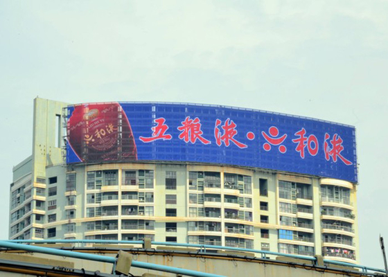 China High Brightness Commercial LED Advertising Screen For High Buildings distributor