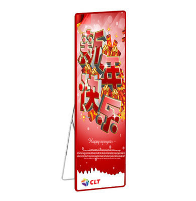 Xposter-Ultra-light and ultra-thin  Intelligent module Commercial LED Display Screen